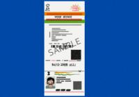 How To Get An Aadhaar Card