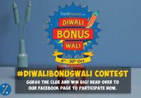 Win Big Gifts This #DiwaliBonusWali